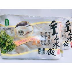 北斗香宴-香菜水餃