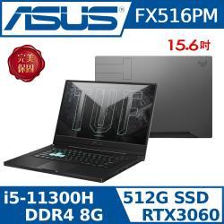 ASUS 華碩 FX516PM-0181A11300H 15.6吋 (i5-11300H/8G/512G SSD/GTX3060) 11代薄邊框
