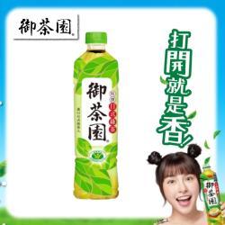 御茶園 日式綠茶-無糖 550ml(24入)
