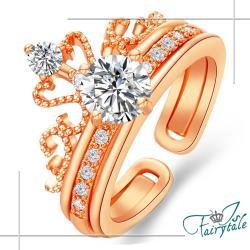 【伊飾童話】愛的皇冠*水鑽彈性開口戒指二件組/玫瑰金