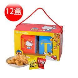 [Hello Kitty]雙饗禮盒×12盒(奶蛋素)(提盒)