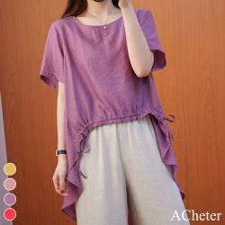 【ACheter】文青氣質前短後長純色棉麻感短袖上衣#108725現貨+預購(4色)