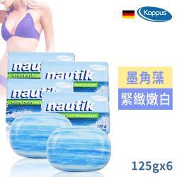 德國原裝進口Kappus海洋墨角藻美體皂125g買3送3