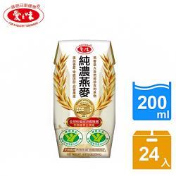 愛之味 純濃燕麥200ml(24入/箱)