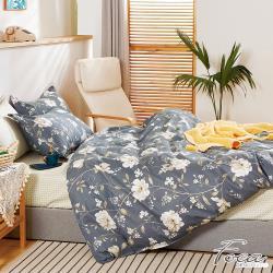 FOCA清風伴月 加大 韓風設計100%精梳純棉四件式兩用被床包組