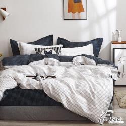 FOCA純真年代 加大 韓風設計100%精梳純棉四件式兩用被床包組