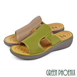 GREEN PHOENIX 避震輕量極簡工字軟羊皮小坡跟厚底拖鞋U24-28903
