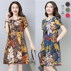 韓國K.W. 輕鬆百搭印花洋裝