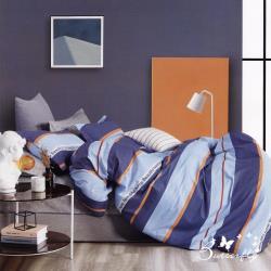 BUTTERFLY-純棉四件式被套床包組-哈倫-藍(加大)