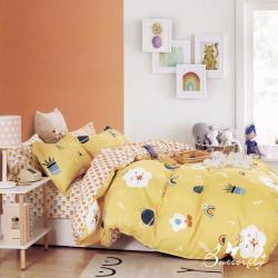 BUTTERFLY-純棉三件式枕套床包組-綠植天地-黃(雙人)