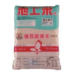 任-【池上鄉農會】池農優質競賽米1.5公斤/包