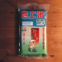 任-【池上鄉農會】池上米1公斤/包