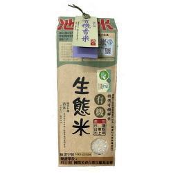 任-【池上陳協和】有機生態米-香米1.5kg/包