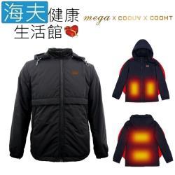 海夫健康生活館 MEGA COOUV 3M科技 三段控溫 防潑水 碳纖維電熱外套 男女共版(HT-403)