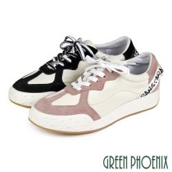 GREEN PHOENIX 國際精品雙色拼接義大利胎牛皮休閒鞋/平底鞋/棒球鞋U28-2B201