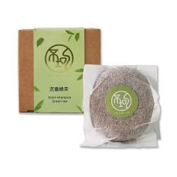 不垢-沉香綠茶洗髮餅60g
