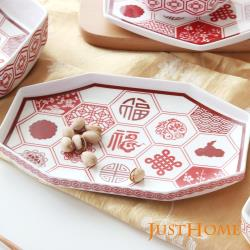Just Home福迎雙喜六角拼圖陶瓷橢圓造型餐盤(福氣滿滿/紅色喜慶)
