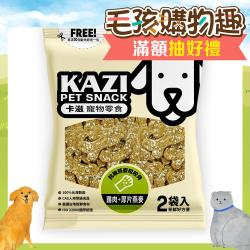 KAZI 卡滋 -抗敏燕麥咬咬骨(200g*3包)