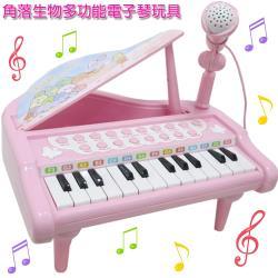 角落生物多功能電子琴玩具鋼琴玩具聲光音樂玩具 925281【卡通小物】