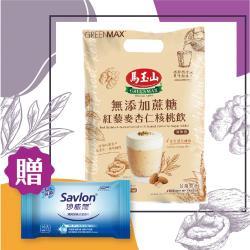 馬玉山 無添加蔗糖紅藜麥杏仁核桃飲(12入/袋)+贈沙威隆濕紙巾