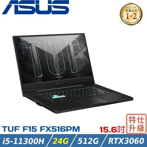 ASUS 華碩FX516PM-0181A11300H 電競筆電(i5-11300H/8G+16G/512G PCIE SSD/RTX3060 6G