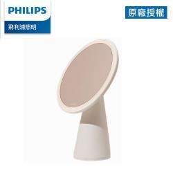 Philips 飛利浦 悅己 66244 LED妝鏡燈-白色 (PO010)