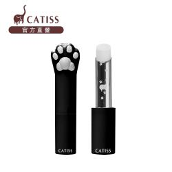 【CATISS 愷締思】貓掌護唇膏 - 黑貓純淨水潤 3g