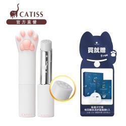 【CATISS 愷締思】貓掌護唇膏-白貓+玻尿酸面膜1盒