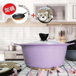 【韓國Kitchenwell】陶瓷湯鍋 24cm(加碼韓國不沾平底鍋 32cm+造型手套夾*2顏色隨機)
