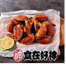 【食在好神】墨西哥香辣二節翅(10支/370克)共10包