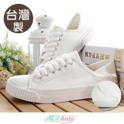 魔法Baby 女鞋 台灣製時尚新潮帆布鞋~sd7351