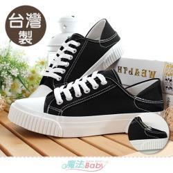 魔法Baby 女鞋 台灣製時尚新潮帆布鞋~sd7350
