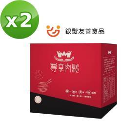 【唯豐肉鬆】我的小新乾 尊享肉鬆(盒裝)X2 銀髮友善食品