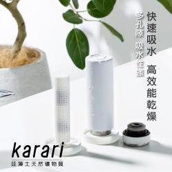 日本 Karari 珪藻土多功能除臭除濕棒/檯面式-S