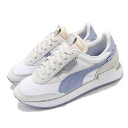 Puma 休閒鞋 Future Rider Tones 女鞋 厚底 球鞋 百搭 復古 粉嫩 少女 白 藍 37516402 [ACS 跨運動]