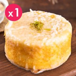 樂活e棧-母親節蛋糕-檸檬糖霜蛋糕1顆(320g/顆)