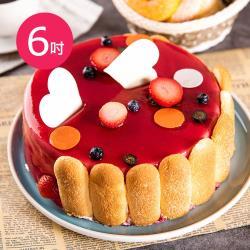樂活e棧-母親節造型蛋糕-莓果甜心蛋糕1顆(6吋/顆)