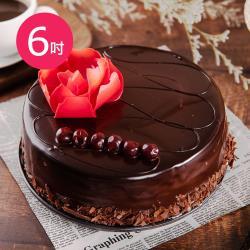 樂活e棧-母親節造型蛋糕-微醺愛戀酒漬櫻桃蛋糕1顆(6吋/顆)