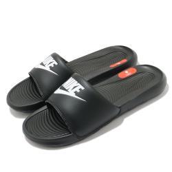 Nike 拖鞋 Victori One Slide 套腳 女鞋 基本款 舒適 簡約 大logo 穿搭 黑 白 CN9677005 [ACS 跨運動]