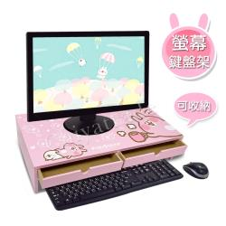 Kanahei 卡娜赫拉 午後時光 電腦螢幕架 鍵盤架 桌上收納置物架(台灣限定版)-粉