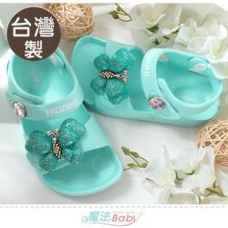 魔法Baby 女童鞋 台灣製冰雪奇緣正版極輕量美型涼鞋~sa14156