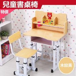 [彬彬小舖]  [超值兒童書桌椅]  多款顏色 可調節桌椅高度/學習桌/書桌/課桌椅/電腦桌/兒童桌/兒童椅
