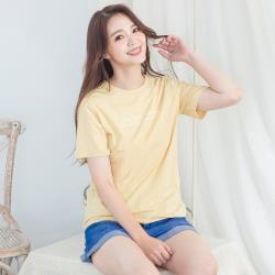 iima 雙排字母棉質T-shirt(黃)