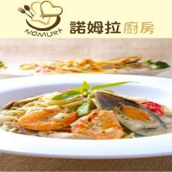 諾姆拉廚房-奶油海鮮( 不含麵/飯) 6入組