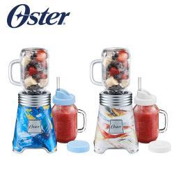 美國OSTER-Ball Mason Jar隨鮮瓶果汁機(彩繪藍/彩繪米)