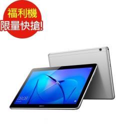 福利品_Huawei Media Pad T3 10 4G(九成新)  灰
