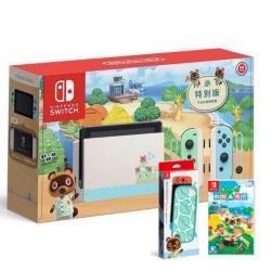 任天堂 Nintendo Switch 動森主機+動物森友會遊戲+動森主機便攜包 (公司貨中文版)