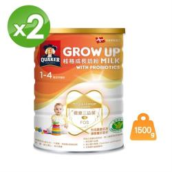 【QUAKER 桂格】三益菌成長奶粉 1500g*2罐(新包裝 3號 1-4歲幼童適用)