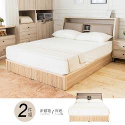 【時尚屋】[ZZ8]珀西床箱型6尺加大雙人床ZZ8-963+UZR8-5-6不含床頭櫃-床墊/免運費/免組裝/臥室系列