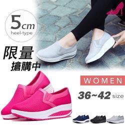 【WS】現+預 網面透氣增高搖搖鞋-4色